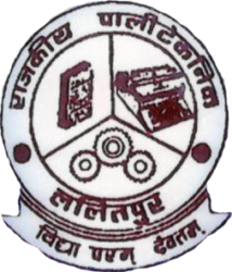 Government Polytechnic Lalitpur